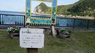 sawajiri (4).JPG